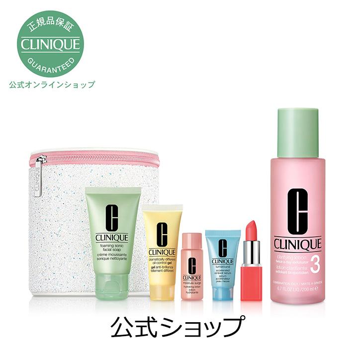 クリニーク 3ステップ スキンケア セット(スキンタイプ3、4、1.0 200mL)【CLINIQUE】( ふきとり化粧水 拭き取り化粧水 ふき取り化粧水 )(ギフト)