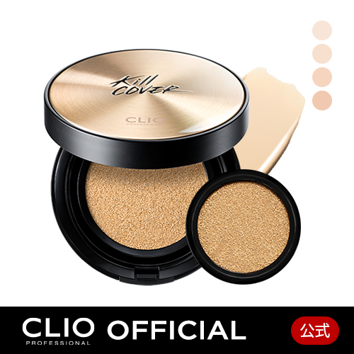 Feeling Of Clio Kill Cover Ampoule Cushion Plan Set Cushion Compact Korean Cosmetic Luster Base Uv Care Moisture Long Lasting Natural Fitting