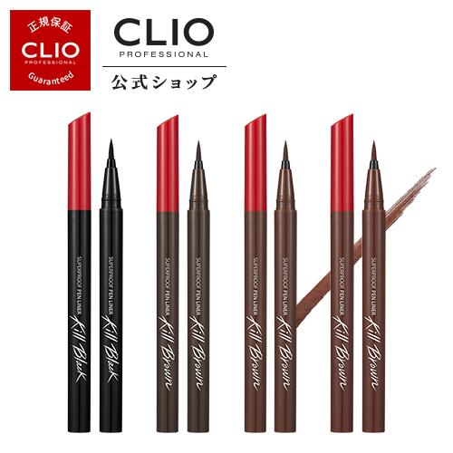 ウォータープルーフ ついに再販開始 ロングラスティング ブラック ブラウン 特別セール品 CLIO クリオ 公式 スーパープルーペンライナー イベント アイライナー ブラックフライデー 簡単 落ちない