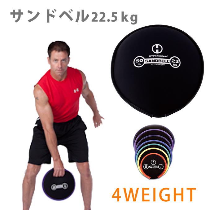 サンドベル 黒 男女兼用 通年使用可能 22.5kg CP-25【SBS】