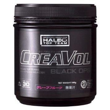 【HALEO】ハレオ クレアボルブラックオプス 540g  CREAVOL BLACK OPSグレープフルーツ