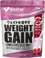 Kentai ウエイトゲインアドバンス ストロベリー風味 3kg
