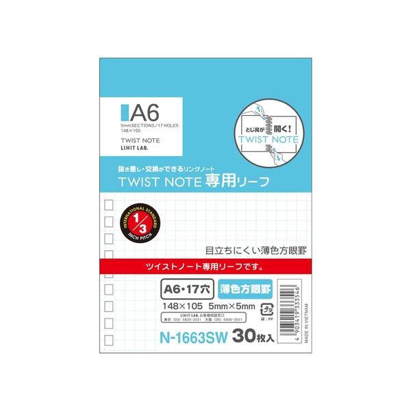 リヒトラブ ツイストノート A6 専用リーフ 薄色方眼罫 メール便発送 1000円以上お買い上げで送料無料 半額 返品送料無料 - 3個セット