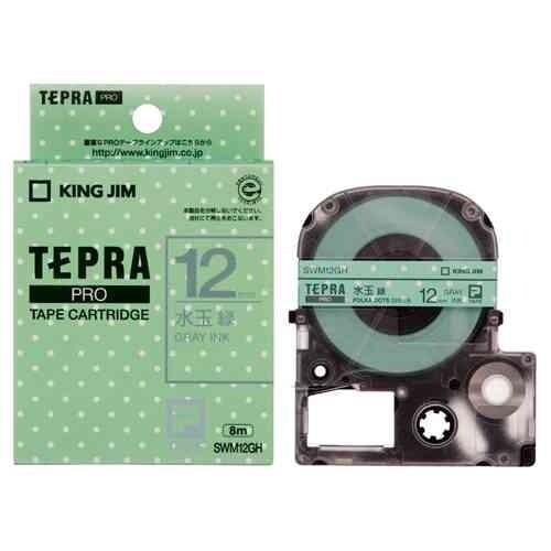 キングジム PROテープ 水玉緑 グレー文字 - 定番から日本未入荷 メール便発送 SWM12GH 送料無料 交換無料