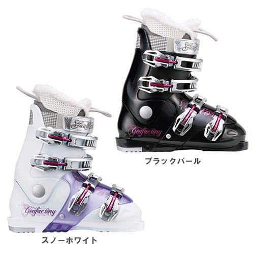 GEN ゲン レディース スキー ブーツ LADYS CARVE FLORA 女性用 16-17モデル