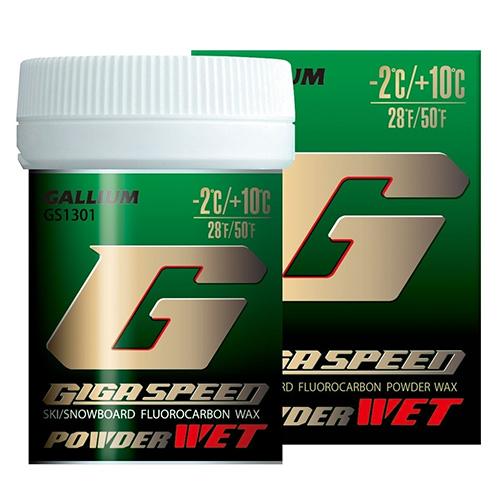 最安値に挑戦!【スタートワックス】GALLIUM ガリウム ワックス GS1301 GIGA SPEED POWDER WET 30g【パウダー スキー スノーボード WAX】
