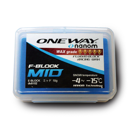 最安値に挑戦!ONEWAY ワンウェイ ワックス on8102 F-BLOCK ミッド 10g [100%フッ素ブロック]【固形 スキー スノーボード WAX】
