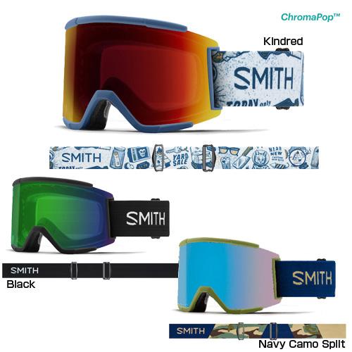 SMITH スミス スキー ゴーグル Squad XL 17-18モデル スノーボード