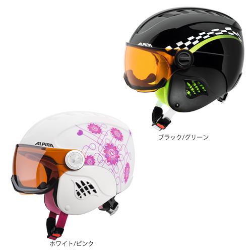 【エントリーでP2倍 6/11 01:59まで 39ショップ限定】ALPINA アルピナ ジュニア ヘルメット CARAT VISOR 17-18モデル 子供用 スキー スノーボード