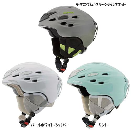 ALPINA アルピナ ヘルメット SCARA 17-18モデル スキー スノーボード