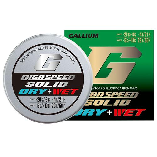 最安値に挑戦!【スタートワックス】GALLIUM ガリウム ワックス GS2203 GIGA SPEED SOLID DRY & WET〔各5g〕【固形 スキー スノーボード WAX】