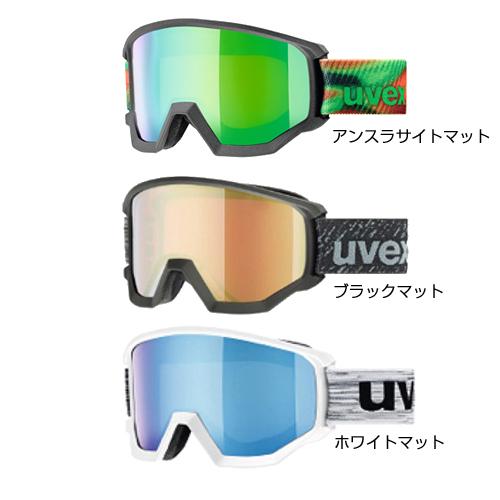 UVEX ウベックス スキー ゴーグル uvex athletic FM 18-19モデル メガネ めがね 対応 スノーボード