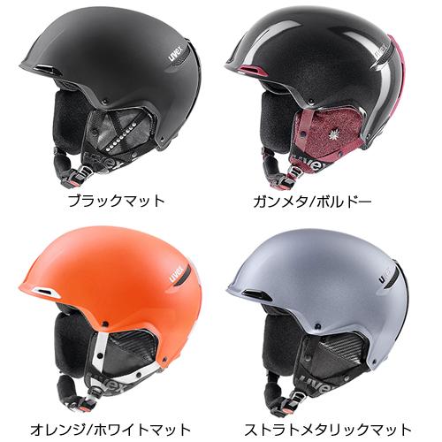 UVEX ウベックス ヘルメット uvex JAKK+ 18-19モデル スキー スノーボード