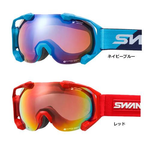 SWANS スワンズ スキー ゴーグル C2N-MPDH-SC-PAF 18-19モデル スノーボード
