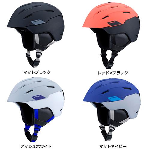 【エントリーでP2倍 6/11 01:59まで 39ショップ限定】SWANS スワンズ ヘルメット HSF-230 18-19モデル スキー スノーボード