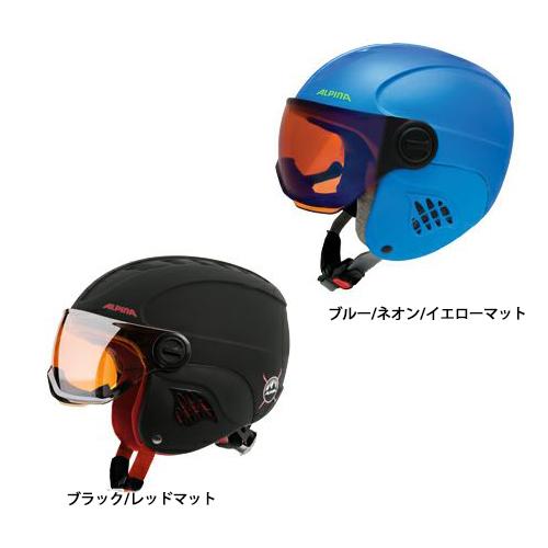 【エントリーでP2倍 6/11 01:59まで 39ショップ限定】ALPINA アルピナ ジュニア スキーヘルメット CARAT LE VISOR HM 18-19モデル 子供用 スキー スノーボード