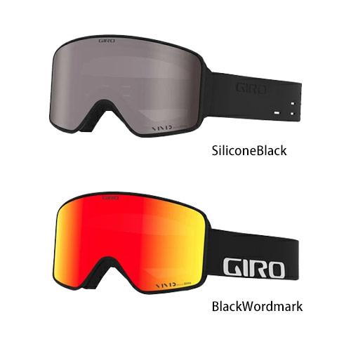 スノーゴーグル 冬 激安通販専門店 スキー スノボ ゴーグル 新モデル GIRO 2021 期間限定特別価格 FIT ASIAN METHOD ジロ