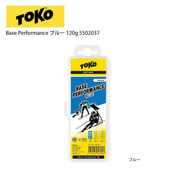 メンテナンス用品  スキー ワックス 旧モデル 2021 TOKO トコ Base Performance ブルー 120g 5502037
