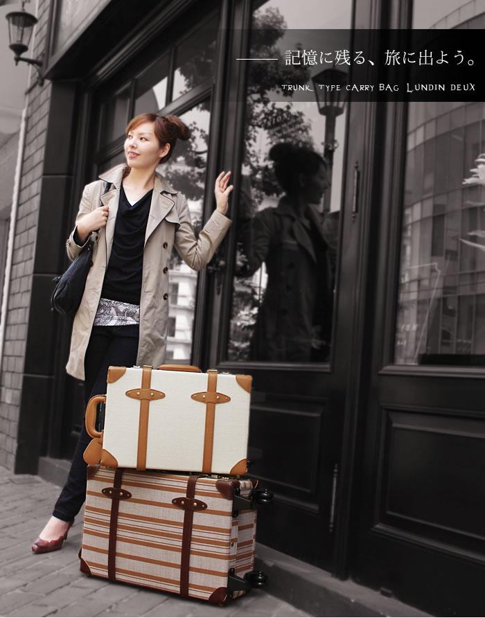 【マニッシュデザインのトランク型キャリーケース/Mサイズ】英国風ストライプ・コットン旅行バッグ!【あす楽対応】ルンディン・ドゥ