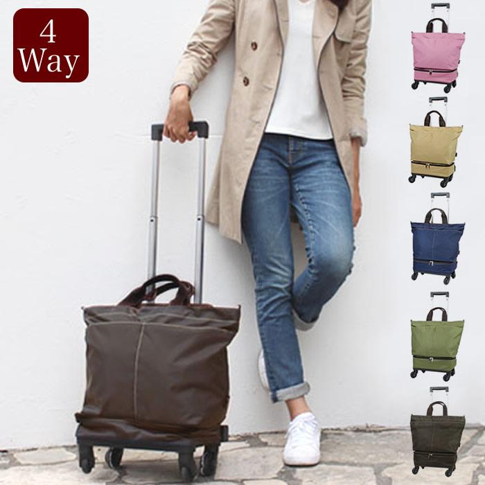 キャリーバッグ 【4way仕様4輪キャリーバッグ+トートバッグ】カートの中から折りたたみのキャリーバッグが出てくる!大容量ショルダーバッグとしても使える4way 旅行バッグ 軽量アベル