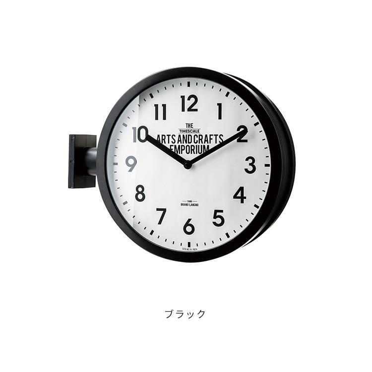 【ポイント10倍】時計 掛け置き時計 ロベストン CL-2138【インターフォルム interform 壁掛け時計 壁時計 アナログ クロック ダブルフェイス 両面時計 両面 西海岸 ブルックリン インテリア 雑貨 シンプル おしゃれ デザイン 新築祝い ギフト プレゼント ウォールクロック】