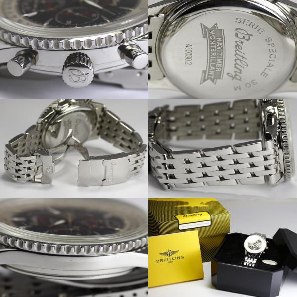 브라이트링나비타이마몬브리란 A30030. 2 자동감김 맨즈 손목시계 크로노그래프상자