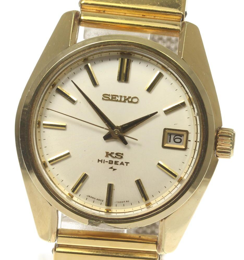 【SEIKO】セイコー キングセイコー 4502-7001 エクステンションブレス Cal.4502A 手巻き メンズ【中古】