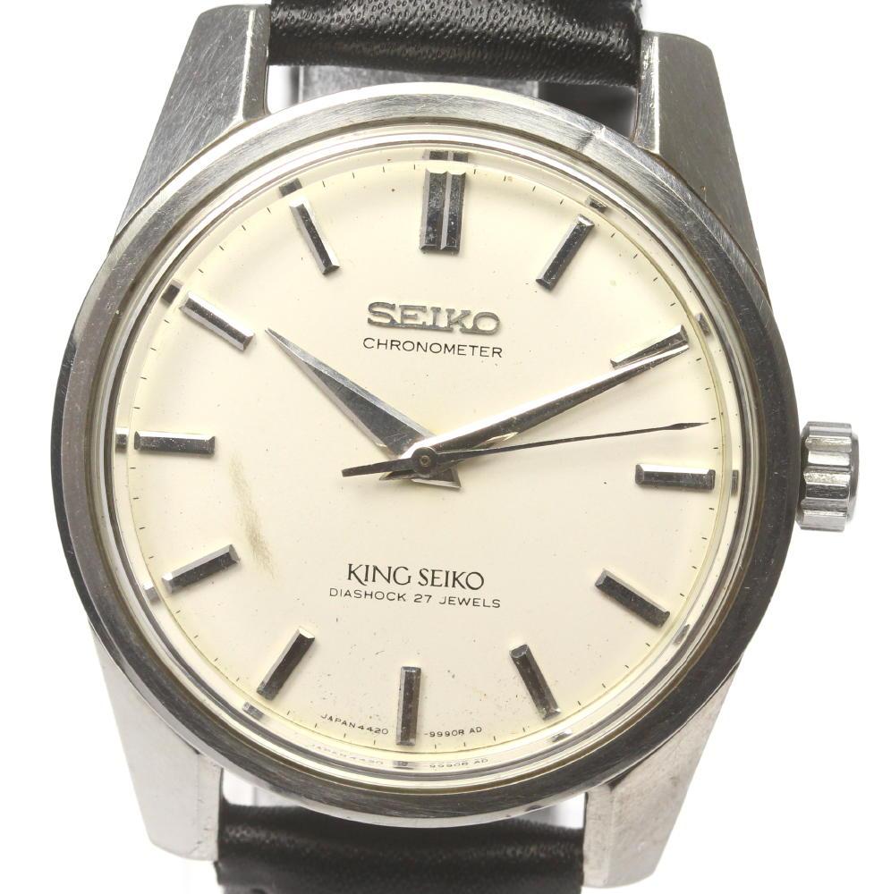 ブランド腕時計専門店CLOSER 15時までの決済で即日発送可能です 在庫数大幅増加中 早い者勝ち☆是非ご利用下さいませ SEIKO セイコー 4420-9990 メンズ 激安 往復送料無料 中古 手巻き キングセイコー