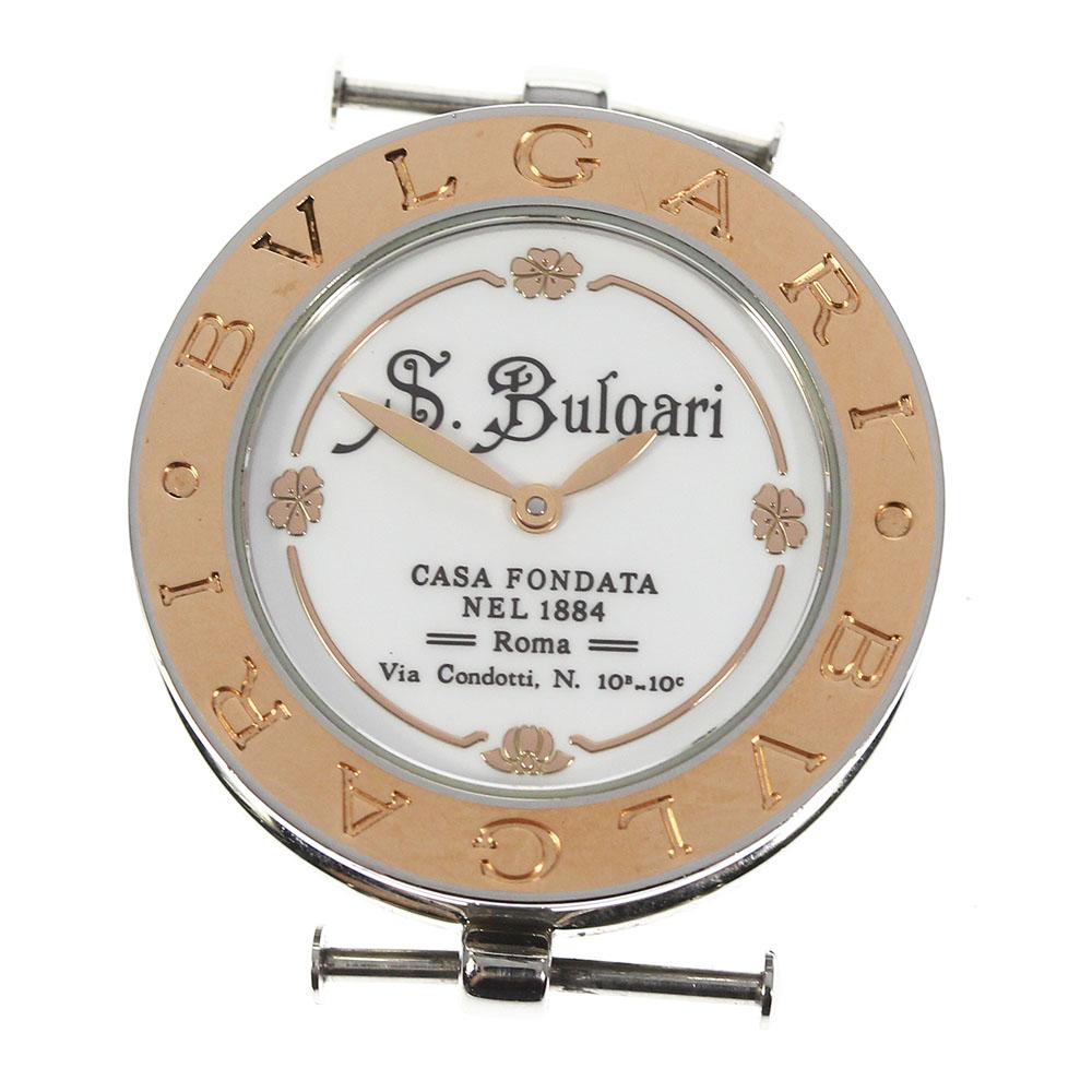 ブランド腕時計専門店CLOSER 15時までの決済で即日発送可能です 在庫数大幅増加中 早い者勝ち☆是非ご利用下さいませ 本物 BVLGARI ブルガリ B.zero1 125周年記念モデル 中古 BZ30S ヘッド 品質保証 レディース クォーツ