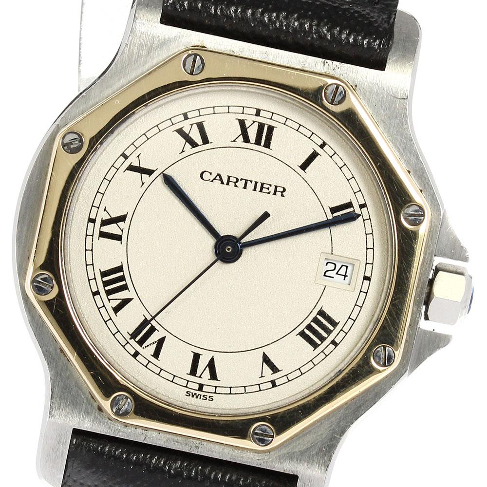 ブランド腕時計専門店CLOSER 即出荷 15時までの決済で即日発送可能です 専門店 在庫数大幅増加中 早い者勝ち☆是非ご利用下さいませ CARTIER カルティエ サントスオクタゴンMM メンズ デイト 中古 クォーツ