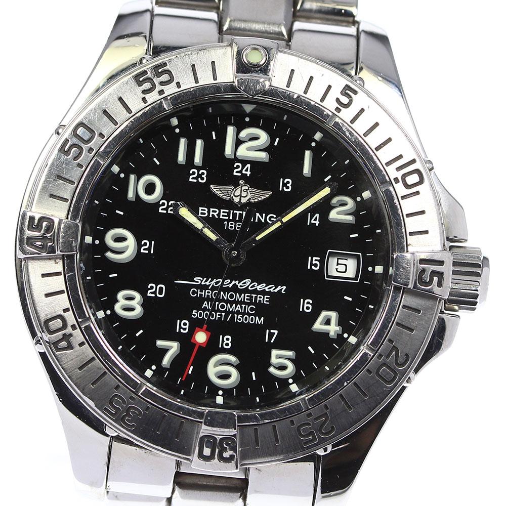 2020 新作 ブランド腕時計専門店CLOSER 15時までの決済で即日発送可能です 賜物 在庫数大幅増加中 早い者勝ち☆是非ご利用下さいませ BREITLING ブライトリング 中古 スーパーオーシャン 自動巻き メンズ A17360 デイト