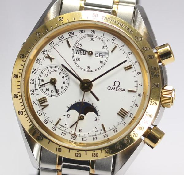 Omega speed master 3736.20 moon phase avian boyfriend AT