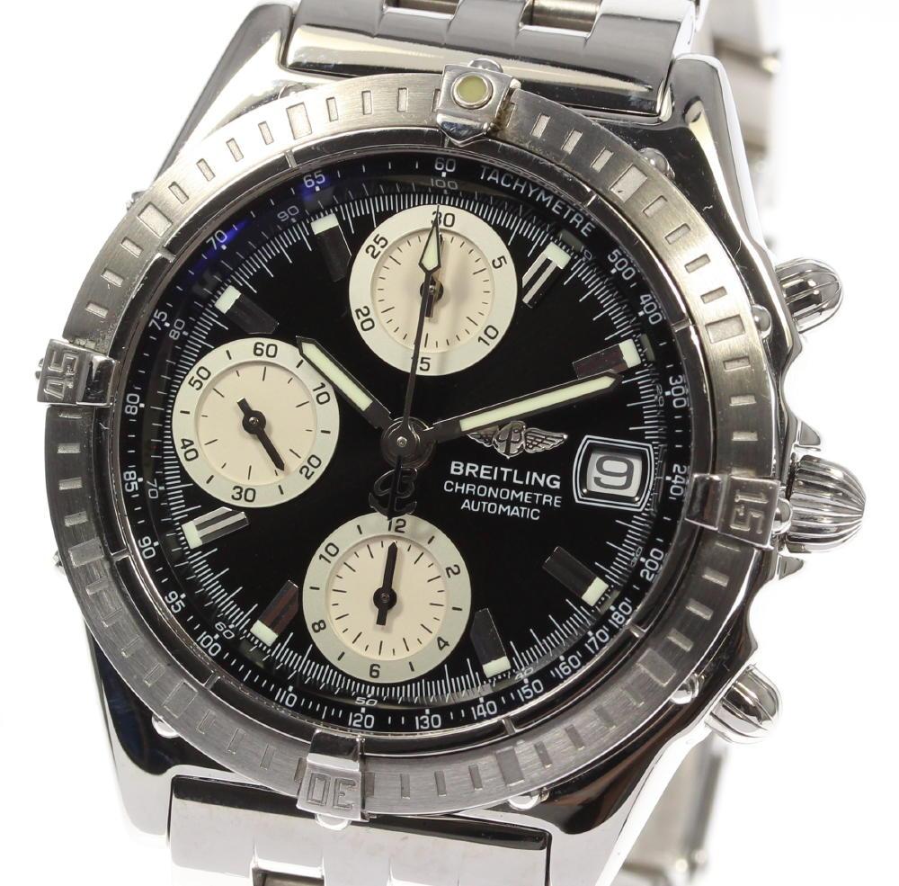 Blight Ring Kurono Mat A13352 Self Winding Watch Men With Quality Goods Box