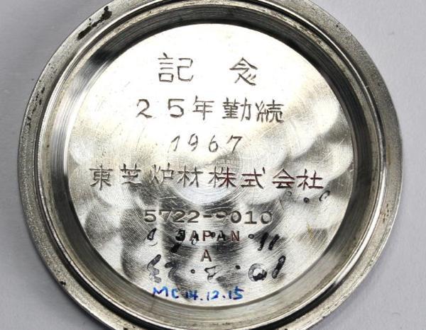 SEIKO ground SEIKO 5722-9010 Cal.5722B second model antique