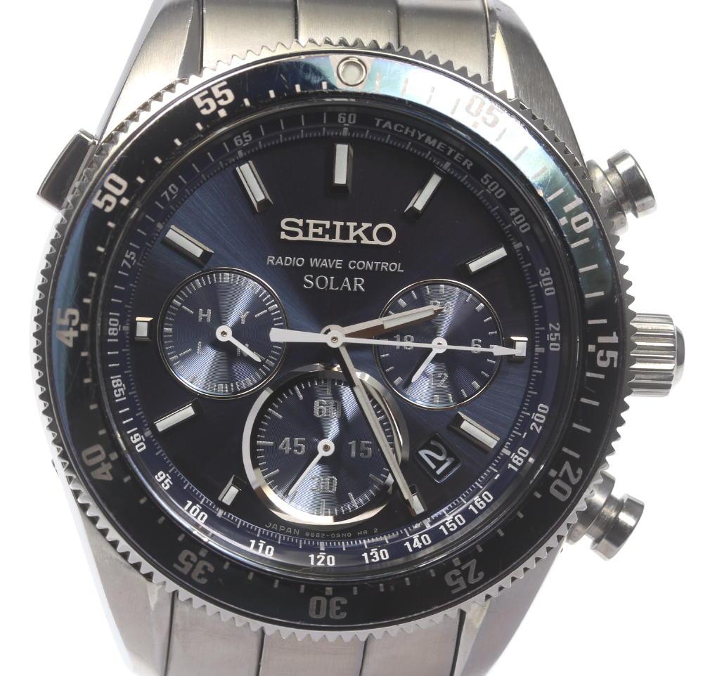 箱保付【SEIKO】セイコー プロスペックス スピードマスター SBDM011 8B82-0AM0 ソーラー電波 メンズ【180824】【中古】【event】