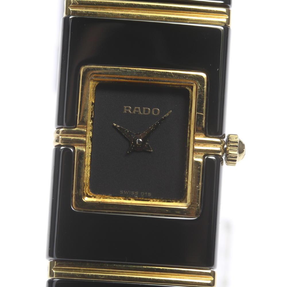 【RADO】ラドー ダイヤスター K18YG/セラミック 963.0409.3 クォーツ レディース【180824】