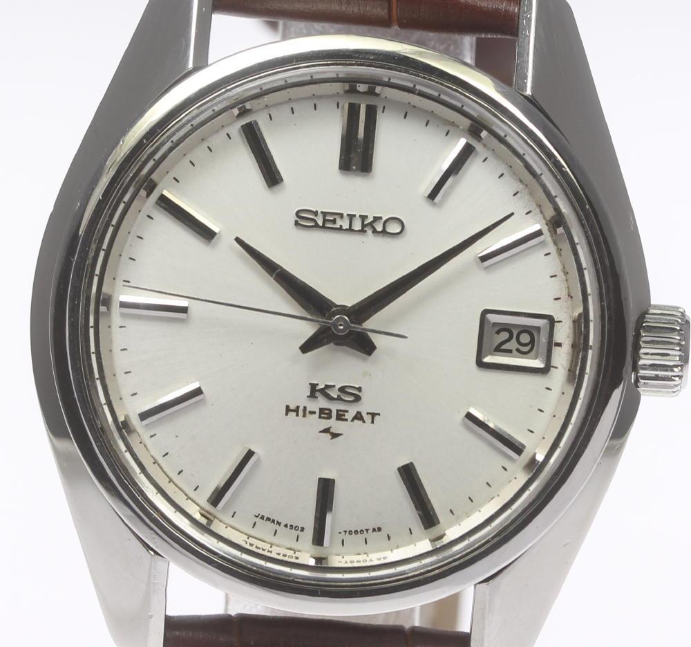 ※訳あり品【SEIKO】KS キングセイコー ハイビート 4502-7001 手巻き 革ベルト メンズ【中古】【190321】