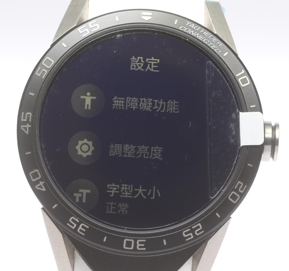 ★良品★【TAG HEUER】タグホイヤー コネクテッド SAR8A80 スマートウォッチ メンズ【中古】