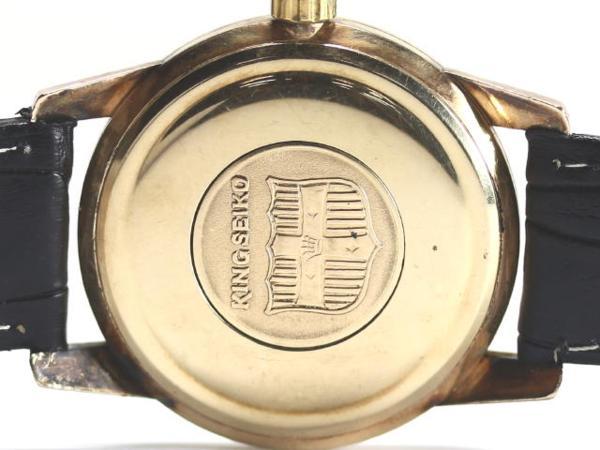 Sei King Coe 44-2000 25 Ishite winding SS X leather men