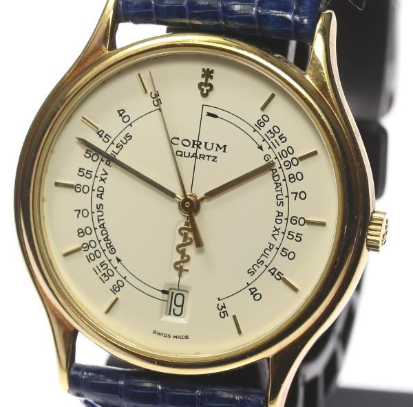closer rakuten global market colomb doctor watch pulse meter