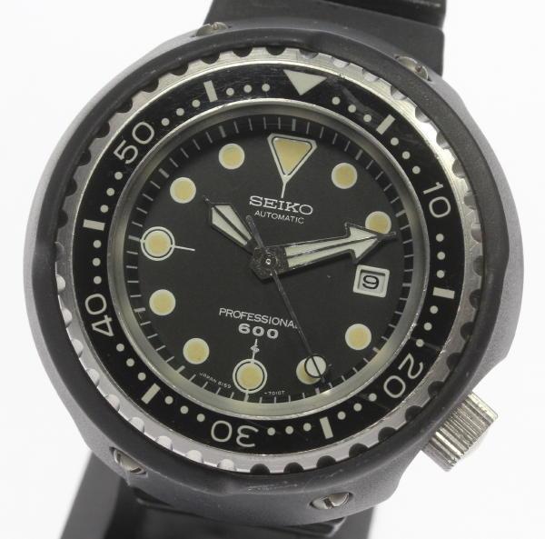 SEIKO professional diver 600m 6159-7010 self-winding watch