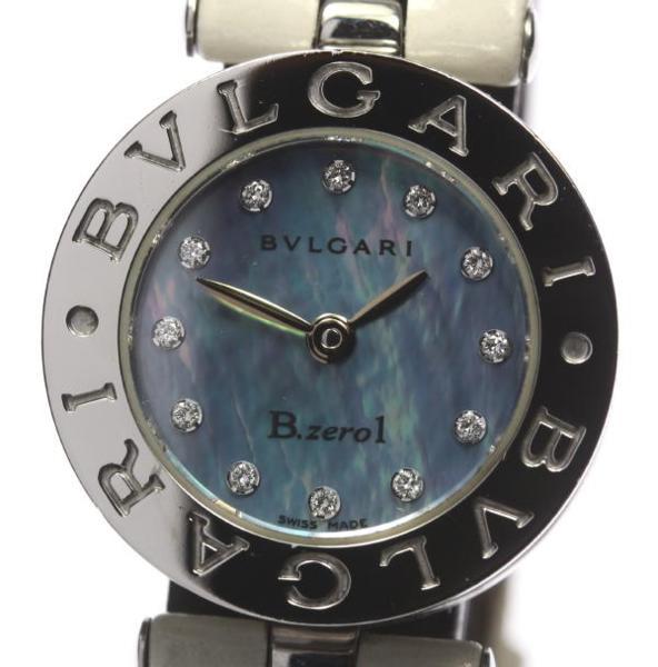 最高品質の 【BVLGARI】ブルガリ B.zero1 12Pダイヤ BZ22S ブルーシェル 純正革ベルト QZ レディース【】, ディーライズ 89ac3db3