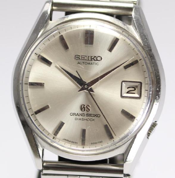 SEIKO ground SEIKO 6245-9000 lion medallion men AT