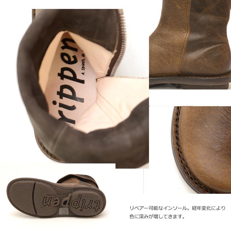 TRIPPEN(トリッペン)DEER-PUB/MSE-42 KH-ES-SM[ショートブーツ レザー レディース]
