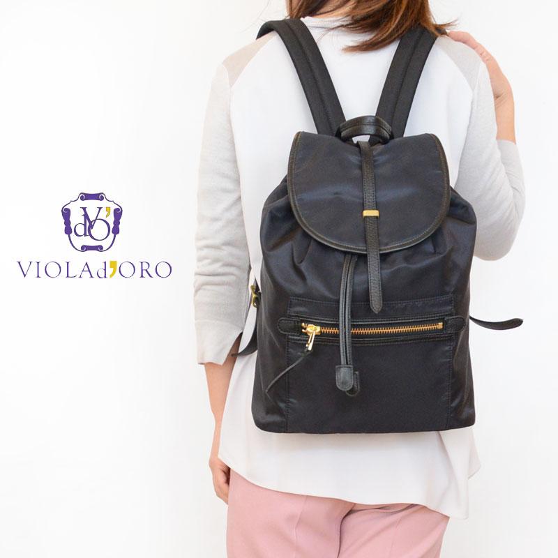 【送料無料】VIOLAd'ORO(ヴィオラドーロ) バックパックV-2052[リュック ナイロン レザー レディース]