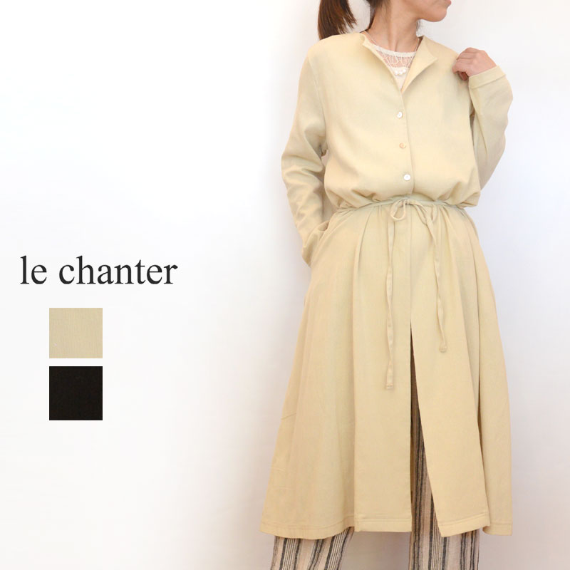 lechanter: le chanter ルシャンテ 楊柳ロングカーディガン コットン ネイビー 綿 2020 000208 今ダケ送料無料 ベージュ レディース