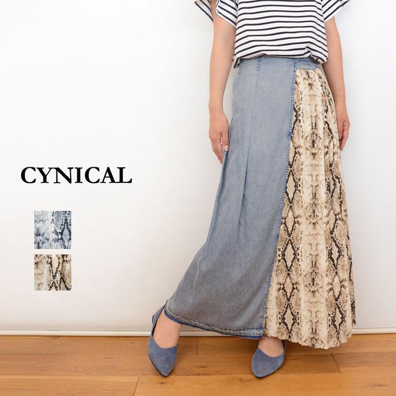 CYNICAL(シニカル)デニム×パイソンプリーツラップ風スカート(パイソン ラップスカート デニム レディース)01296046