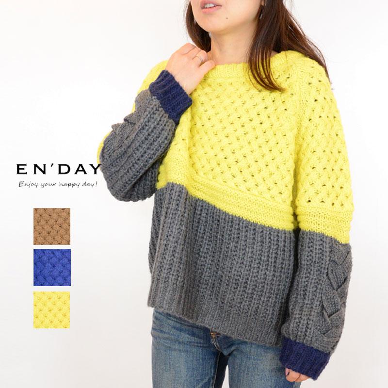 【送料無料】EN'DAY (エンデイ)bicolo pullover knit 8802-0212[ENDAY バイカラー 配色 ニット」レディース]