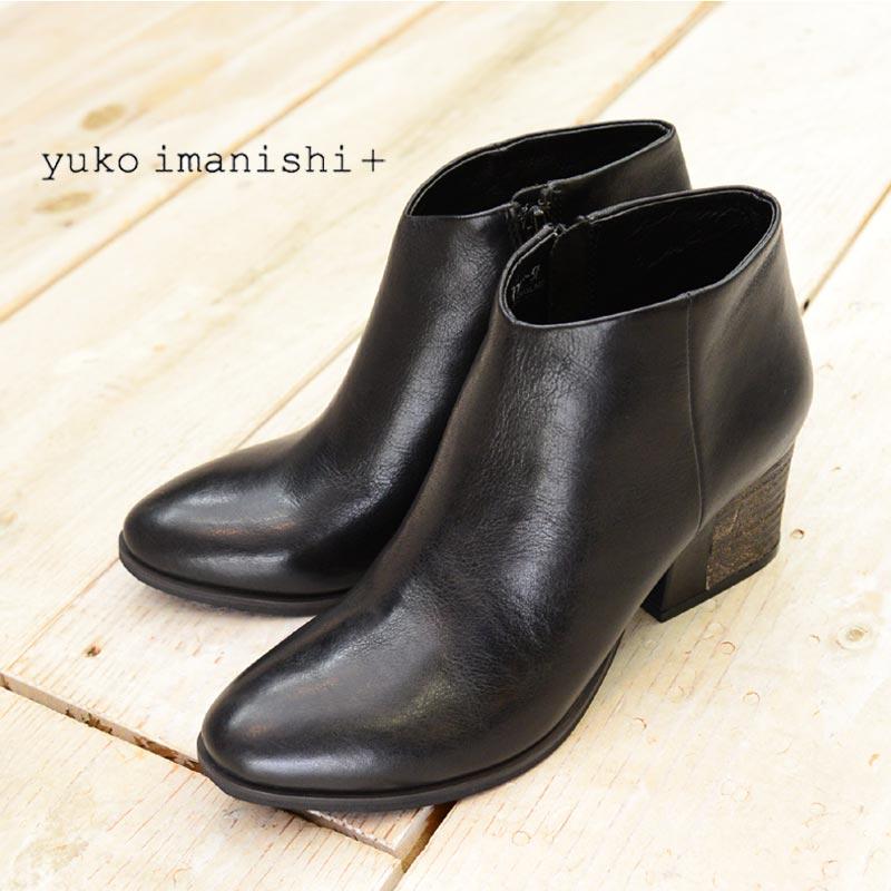 Yuko Imanishi(ユウコイマニシ):定番的に使いたい!シンプルデザインが上品さをプラス 【送料無料】Yuko Imanishi(ユウコイマニシ)レザーショートブーツ77719(ショートブーツ レザー  コンフォート レディース)
