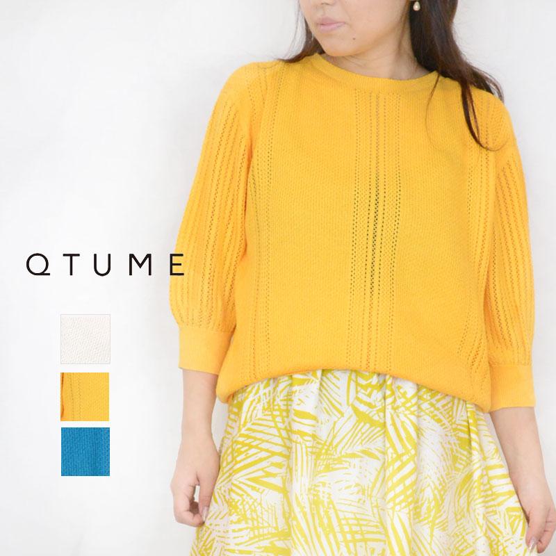 【送料無料】QTUME(クチューム)透かし編み七分袖ニット82235074(無地 ニット 七分袖 レディース)